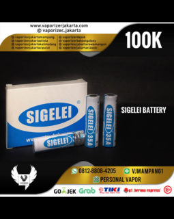 Battery Sigelei 18650 2500mAh 35A