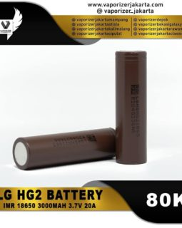 LH HG2 BATTERY